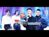 《偶像练习生》20180302: 第7期 位置测评张艺兴表白粉丝 范丞丞歌词表心声惹人&#