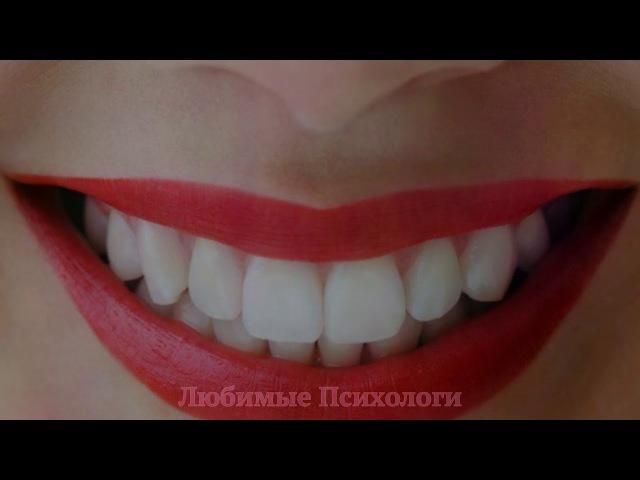 Настрой Сытина на рост новых зубов 🎧 Сеанс Гипноза