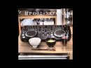 Utsu P 鬱P おかず Okazu Side Dish Full Album