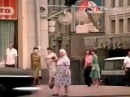 Минск в кино! К\ф Давай поженимся, 1982 г.