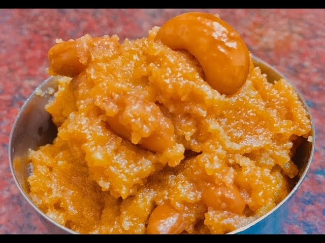 Суджи ка Халава индийская сладость из манки
