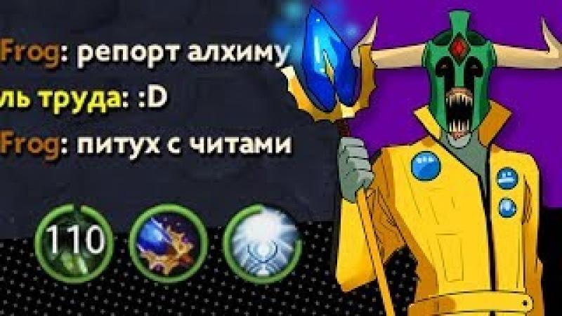 УБИТЬ С ДВУХ ДИКЕЕВ feat GOODWIN UNDYING DOTA 2