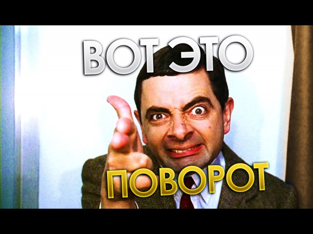 IN-TERI ПРИКОЛЫ / THE TRICK / CSS / JAIL