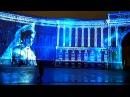 Фестиваль света 04.11.2017 СПб. 1917-2017 100-летие октябрьской революции на Дворцовой площади.