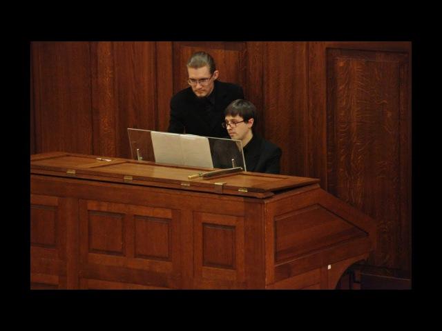 Johann Sebastian Bach - Praeludium und Fuge D-dur BWV 532 - Andrej Romanov, Orgel; Aндрей Романов
