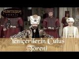 Yeniçerilerin Culus Töreni - Muhteşem Yüzyıl 18.Bölüm