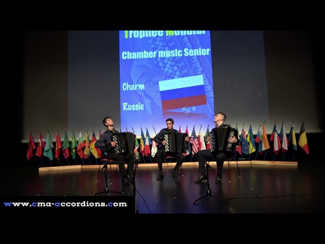 Charm | Chamber Music Senior