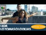 LKM - LO TOMAS O LO DEJAS - (OFFICIAL VIDEO) SALSA 2018 - SALSA CUBANA