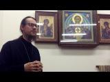 Иерархия ангелов св. Дионисия Ареопагита. Современный взгляд