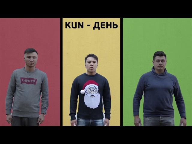 Изучаем казахский язык по-новому с новым алфавитом