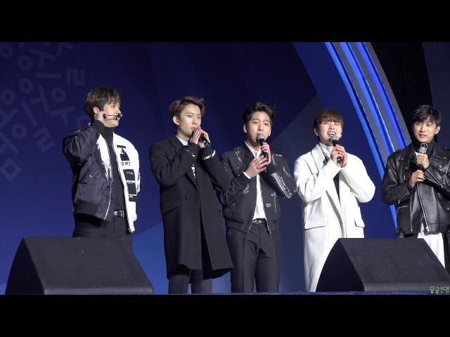 180215 평창 헤드라이너쇼 B1A4- 인사멘트 (진영)