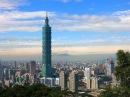 Инженерные Идеи ! Башня Тайбей Суперсооружения с National Geographic