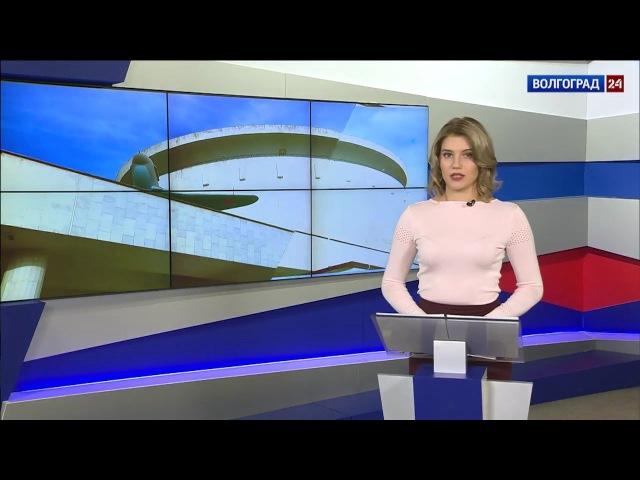 В Волгограде открылась конференция «Сталинградская битва: значение, последстви...