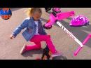 Катаемся на Самокате Едем на прогулку с Куклой Беби Борн в Магазин Игрушек ВЛОГ