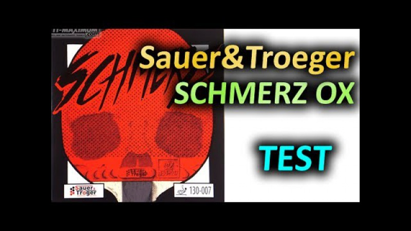 Test Sauer Troeger Schmerz OX on SPINLORD Ultra Carbon Def