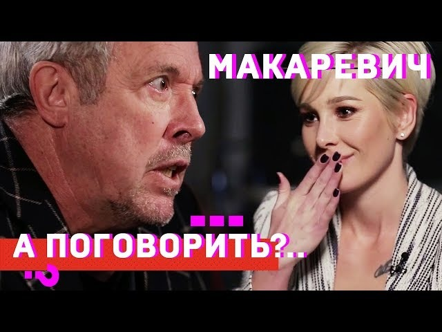 Андрей Макаревич Про Путина Собчак Рэп и Революцию А поговорить