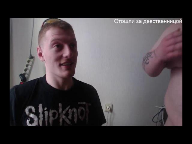 Стримеру VJLINKу ОТСАСЫВАЮТ на стриме ШАБОЛДА