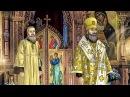 Мульткалендарь. 17 января. Священномученик Николай Маслов, пресвитер.