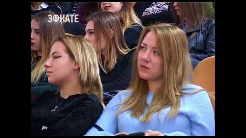 В Сочи подвели итоги всероссийского конкурса «Зелёные технологии». Новости Эфк ...
