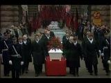Похороны Премьер министра Швеции Олофа Пальме