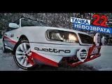 КАК получить Audi S4 бесплатно?! Лайфхак