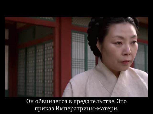 Наложница императора/ The Emperor's Concubine
