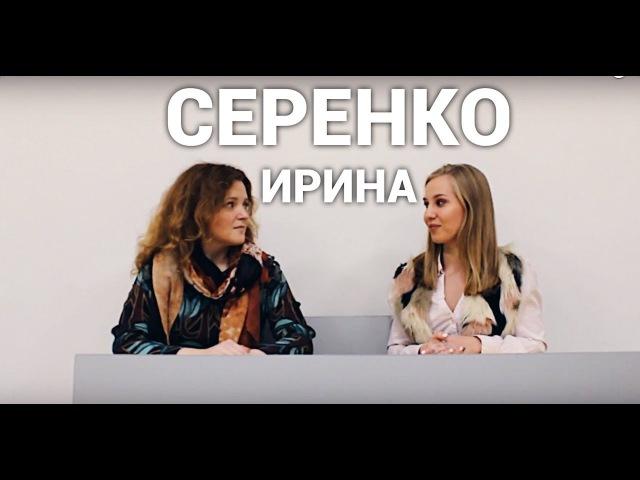 Ирина Сиренко. Блокчейн в Москве
