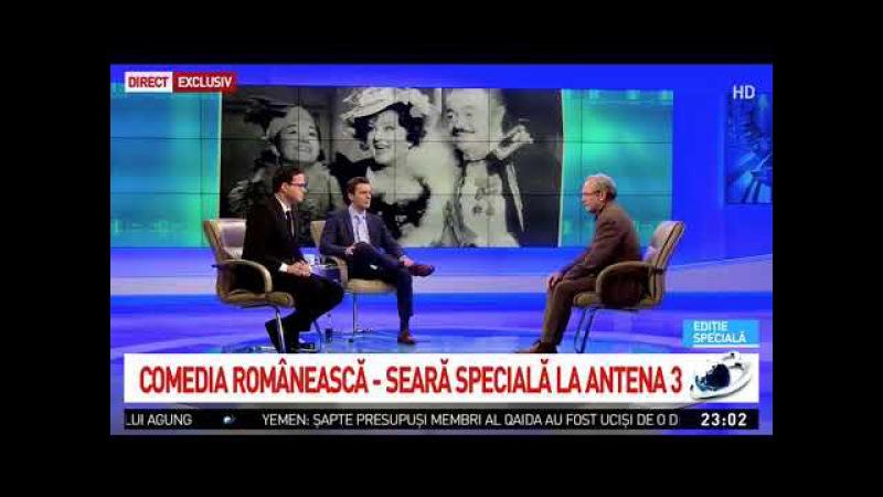 MIrcea Badea, Mihai Gâdea și Dan Puric - Seară de neuitat