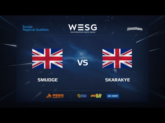 SMUDGE vs SKARAKYE, Final, WESG 2017 Western Europe Women Qualifier