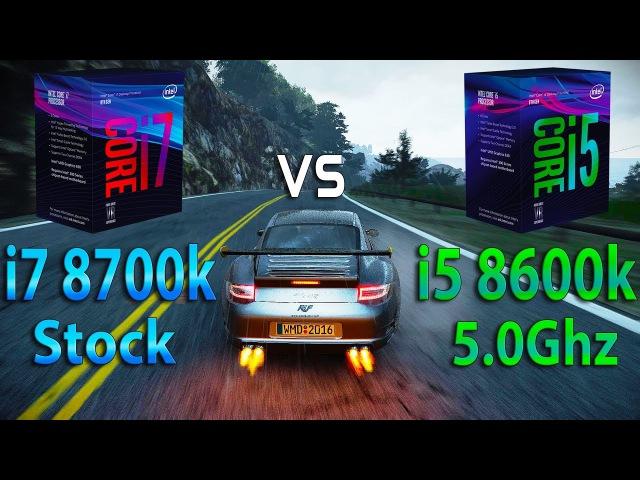 I5 8600k 5.0Ghz vs i7 8700k Stock Test in 8 Games