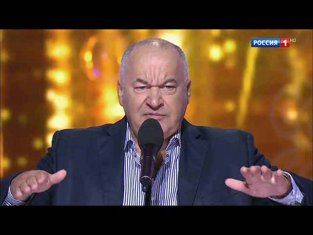 Короли смеха 🎄 Игорь Маменко. Новогодняя юмористическая программа | Россия 1