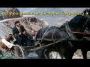 Возвращение на Остров Сокровищ 9 видео пираты для детей Сокровища Часть 1