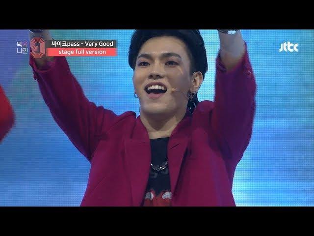 [MIXNINE(믹스나인)] 싸이코pass _ Very Good(Block B(블락비)) (Stage Full Ver.)