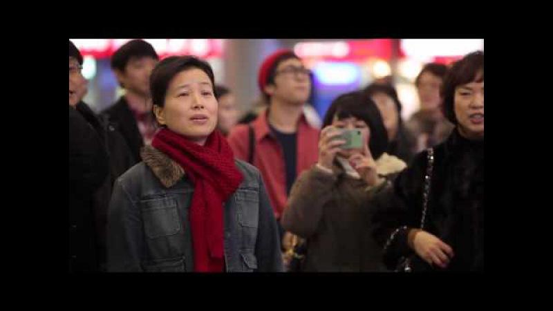 캐롤 플래시몹_Carol Flash Mob for Christmas
