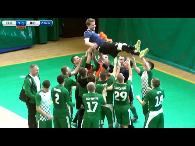 HIGHLIGHTS | Енергія 31 IнБевНПУ | Матч 2-й Кубок України 14 Фіналу