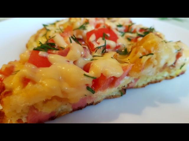 Супер Пицца без теста. Цыганка готовит. Пицца за 13 минут. Gipsy kitchen.