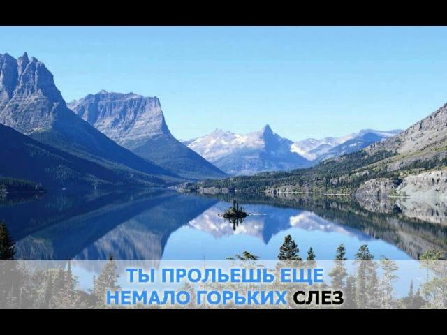 Гранитный камушек Божья коровка караоке и текст песни смотреть онлайн без регистрации