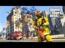GTA 5 Игра за Пожарного 2 - СМЕРТЕЛЬНЫЙ ПОЖАР!! ГТА 5 МОДЫ
