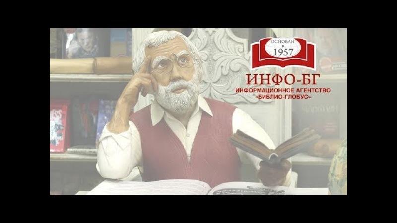 Александр Васильев представляет свою книгу «Красота в изгнании. 100 лет спустя»