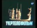 Серіал Царівна. Серія 06
