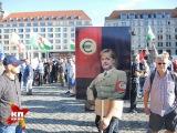 Д Асламова Как сейчас живёт бывшая ГДР, часть 2.