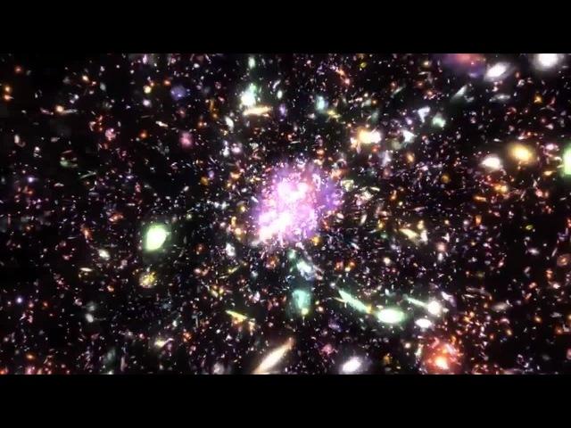 Полёт на край Вселенной