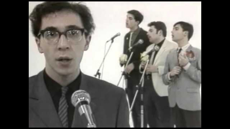 VIS Idoli - Malena (1981)
