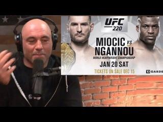 ДЖО РОГАН О БОЕ НГАННУ - МИОЧИЧ НА UFC 220 l;j hjufy j ,jt yufyye - vbjxbx yf ufc 220