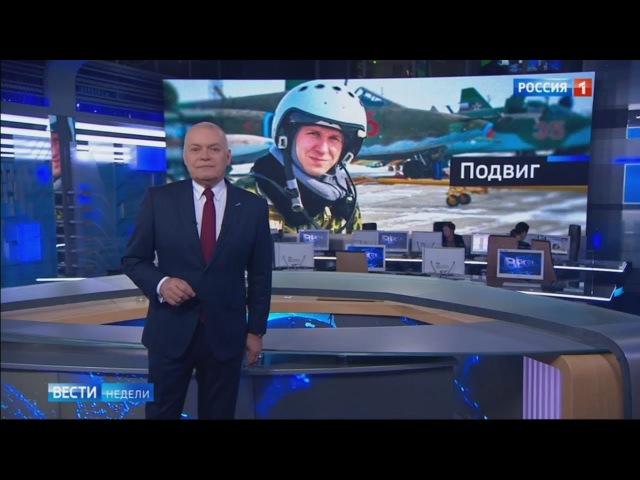 Подвиг Романа Филипова! Откуда у террористов ПЗРК