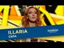 ILLARIA - Сила. Другий півфінал. Національний відбір на Євробачення-2018