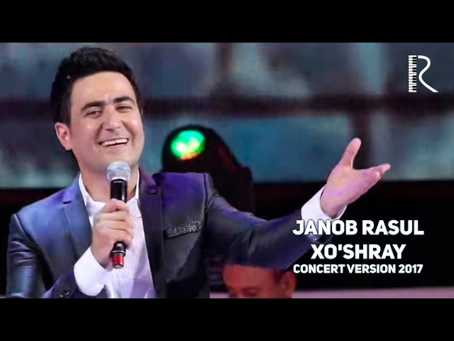 Janob Rasul - Xo'shray | Жаноб Расул - Хушрай (concert version 2017)