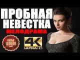 Full HD 1080p - ШИКАРНЫЙ ФИЛЬМ