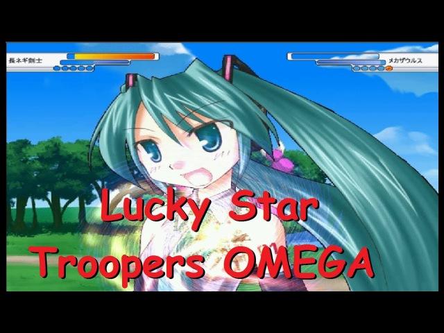Lucky Star Troopers OMEGA ╪ ☆Konata Izumi☆ Akira Kogami☆ Hatsune Miku☆