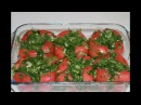 Малосольные помидоры Вкусная и оригинальная закуска